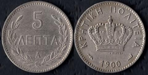 Крит 5 лепта 1900