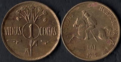 Литва 1 сентас 1925
