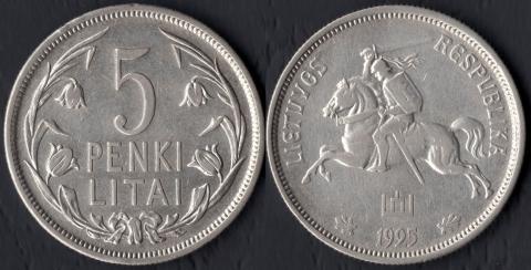 Литва 5 лит 1925
