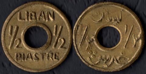 Ливан 1/2 пиастра 1941