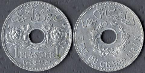 Ливан 1 пиастр 1940 (цинк)