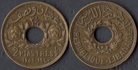 Ливан 2,5 пиастра 1940