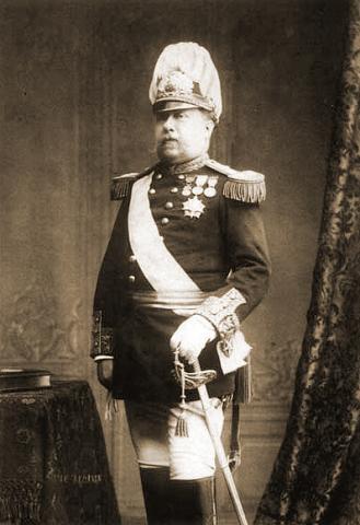 Король Португалии Луиш I