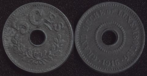 Люксембург 5 сантимов 1915