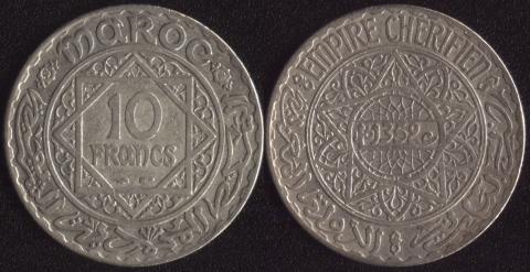 Марокко 10 франков 1933