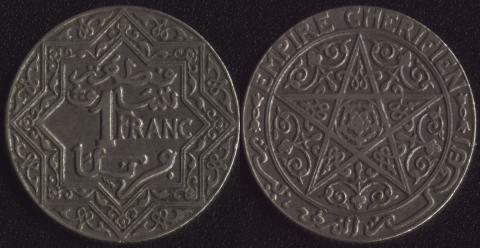 Марокко 1 франк 1924