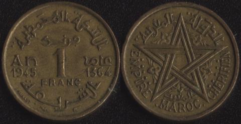 Марокко 1 франк 1945