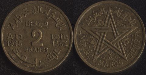 Марокко 2 франка 1945