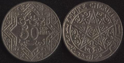 Французское Марокко 50 сантим 1921