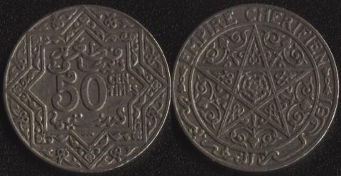 Французское Марокко 50 сантим 1924