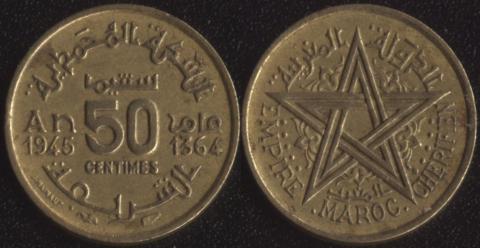 Марокко 50 сантим 1945