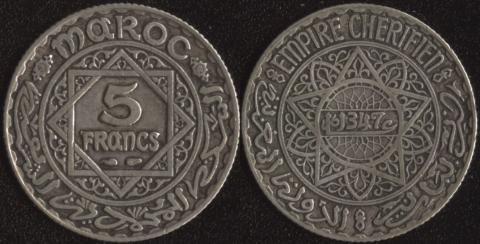 Марокко 5 франков 1928