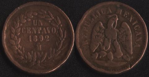 Мексика 1 сентаво 1892 (Мехико)
