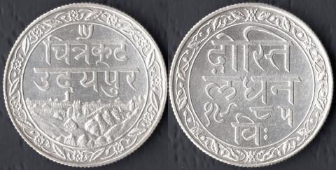 Мевар 1/2 рупии 1928