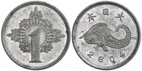 Нидерландская Ост-Индия 1 сен