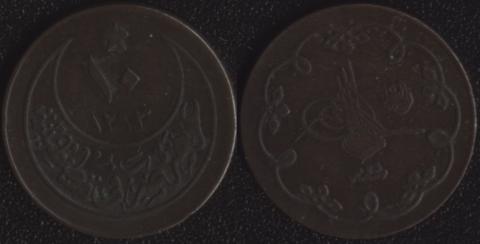 Османская Империя 10 пара 1900