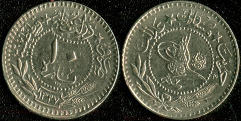 Османская Империя 10 пара 1915 (Эль-Гази)