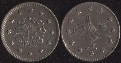 Османская Империя 1 куруш 1910