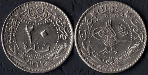Османская Империя 20 пара 1911