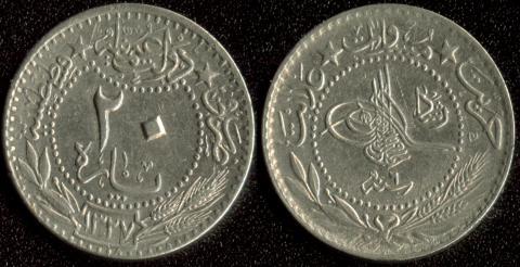 Османская Империя 20 пара 1914