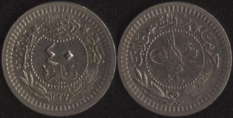 Османская Империя 40 пара 1911