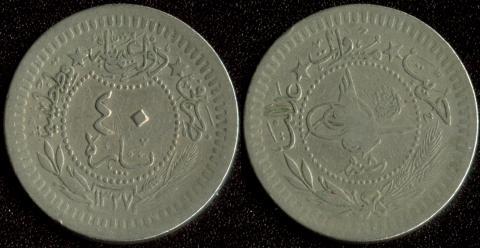 Османская Империя 40 пара 1916 (Эль-Гази)