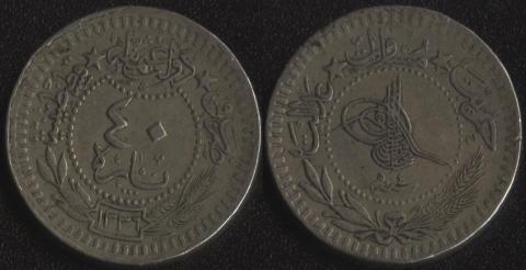 Османская Империя 40 пара 1920