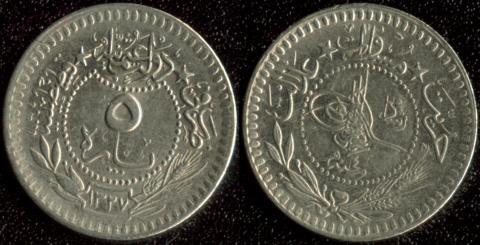 Османская Империя 5 пара 1912