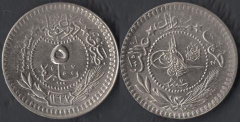 Османская Империя 5 пара 1915 (Эль-Гази)