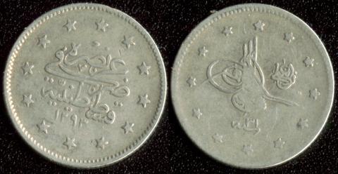 Османская Империя 2 куруша
