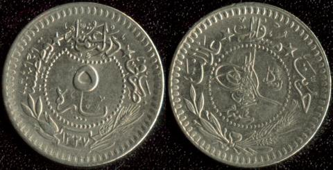 Османская Империя 5 пара