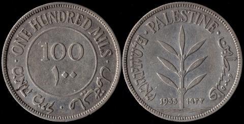 Палестина 100 милс 1933