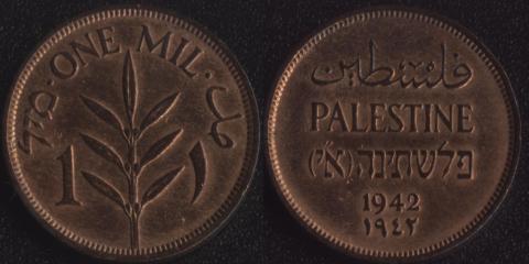 Палестина 1 милс 1942
