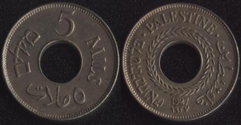 Палестина 5 милс 1927