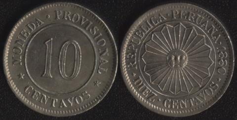 Перу 10 сентаво 1880