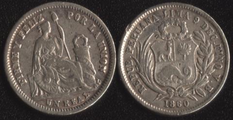Перу 1 реал 1860
