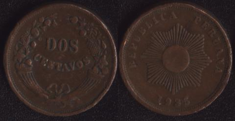 Перу 2 сентаво 1935