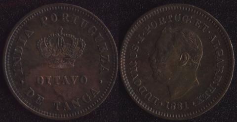 Португальская Индия 1/8 танга 1881