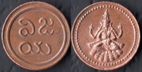 Пудуккоттай 1 кэш 1889