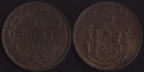 Румыния 10 бани 1867