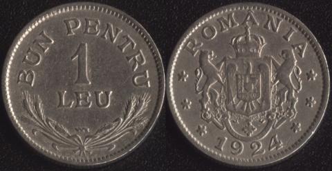Румыния 1 леи 1924 (Пуасси)