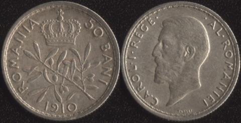 Румыния 50 бани 1910