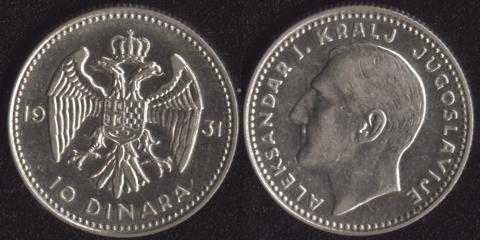 Сербия 10 динар 1931