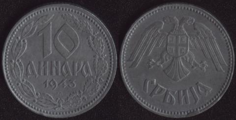 Сербия 10 динар 1943