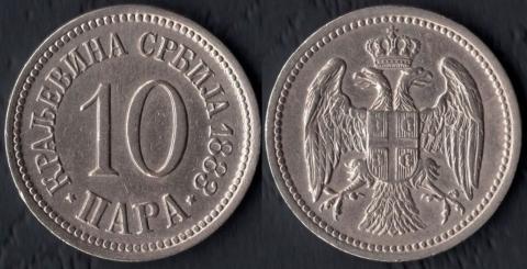 Сербия 10 пара 1883