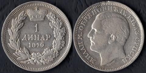 Сербия 1 динар 1879