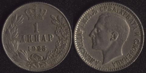 Сербия 1 динар 1925
