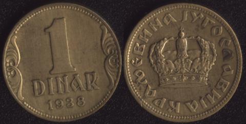Сербия 1 динар 1938