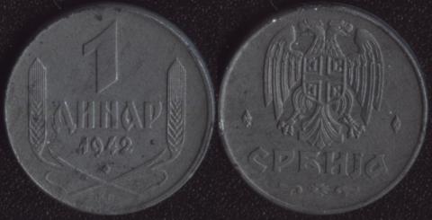 Сербия 1 динар 1942