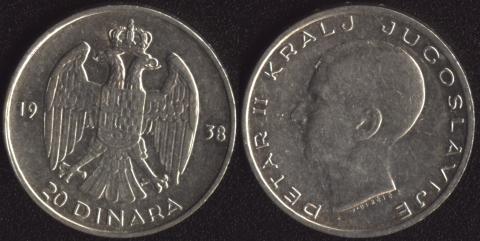 Сербия 20 динар 1938